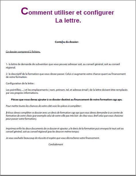 Lettre De Motivation De Demande Formation Financement Au Conseil R 233 Gional Pour La Formation Cqp Aps Formation Cqp Aps En 3 Etapes