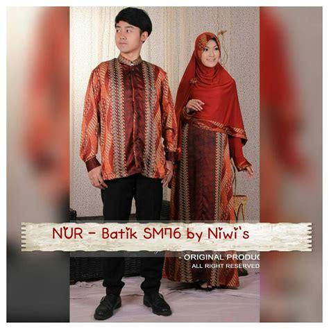 Paket Family Gamis Batik Genthong Busui Friendly sarimbit batik syar i outlet nurhasanah outlet baju pesta keluarga muslim