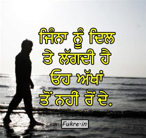 wallpaper whatsapp sad whatsapp quotes in punjabi holidays oo kehnde waqat to