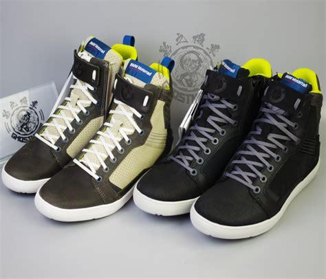Bmw Motorrad Dry Sneakers by Usd 400 09 Shadow Locomotive Bmw Sneaker Rider Dry