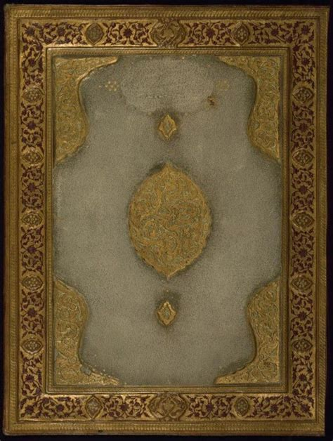 how to create a simple 18th century pouf american duchess album of ottoman calligraphy turkey in the12th century ah