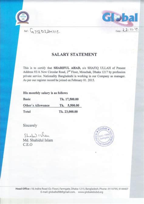 employment certificate salary statement