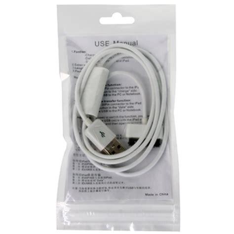 Spek Dan Samsung Tab 1 P1000 samsung usb data sync and charging cable for samsung galaxy tab tab p1000 p3100 p5100 white