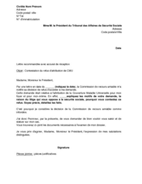Lettre Type Gratuite Commission De Recours Contre Refus De Visa Exemple Gratuit De Lettre Recours Devant Tribunal Affaires S 233 Curit 233 Sociale Contre Refus