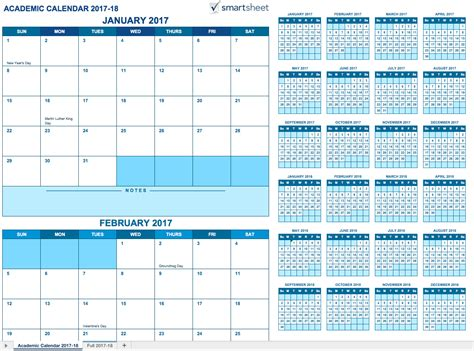 Academic Calendar Academic Calendar 2017 Template Calendar