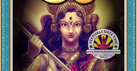 ashtami durga puja bengali wallpaper