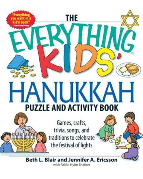 printable hanukkah quiz 17 best images about hanukkah worksheets books