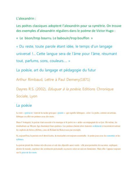 Exemple De Lettre Lyrique La Po 233 Sie Definition
