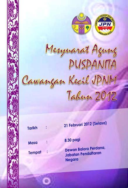 design cover depan buku diarymanja gusar