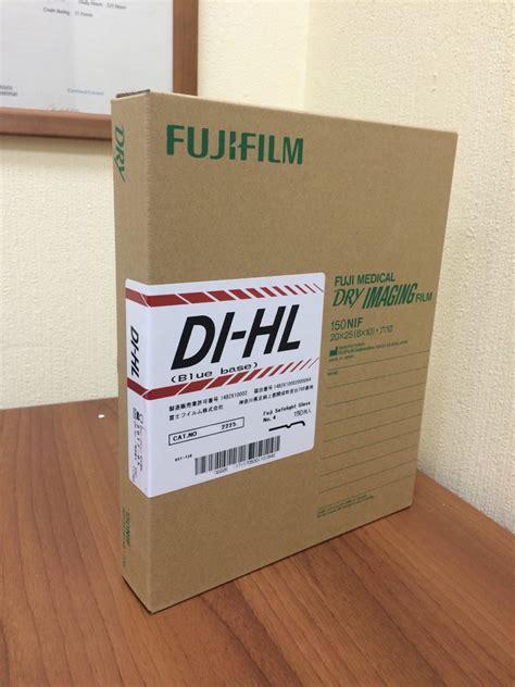 Fuji Di Hl 35x43 fujifilm di hl medelem
