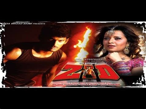 full hd video zid the return of zid hindi film hd full movie vishal
