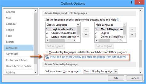 Office 365 Mail Language Office 365 Mail Language 28 Images Microsoft Office