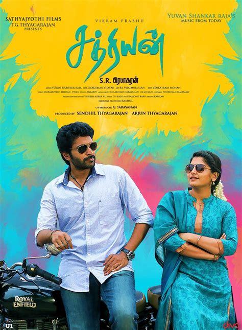 Watch Tombiruo 2017 Full Movie Tamil Movies Watch 2017 Tamil Movies Online Thiruttuvcd Amazing Photo