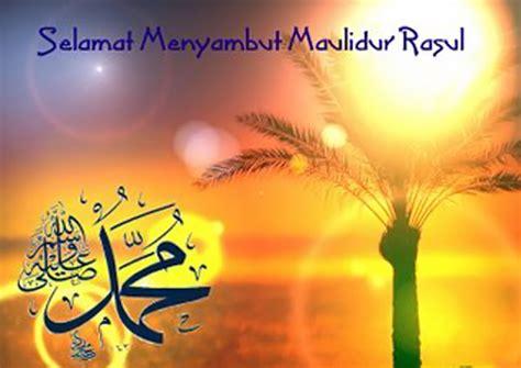 film nabi muhammad animasi galeri gambar animasi menyambut maulid nabi muhammad saw
