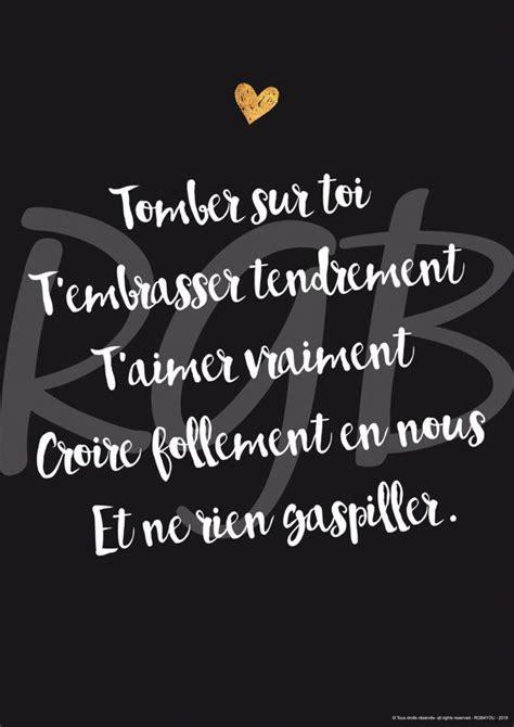 faire l amour sur un canapé affiche collection st valentin a t 233 l 233 charger par rgb4you