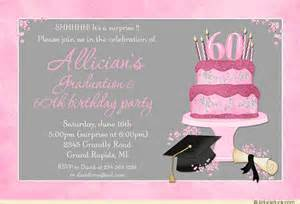 graduation birthday invitation 2017 event