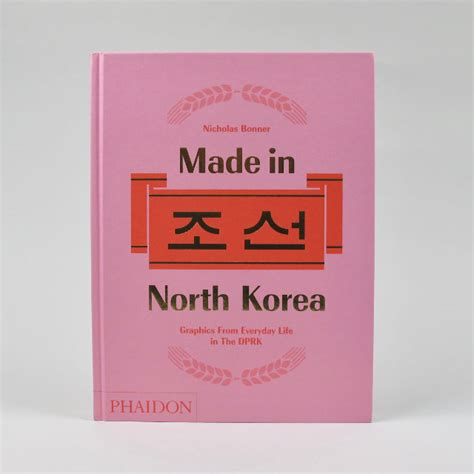 libro made in north korea trouva phaidon made in north korea nicholas bonner