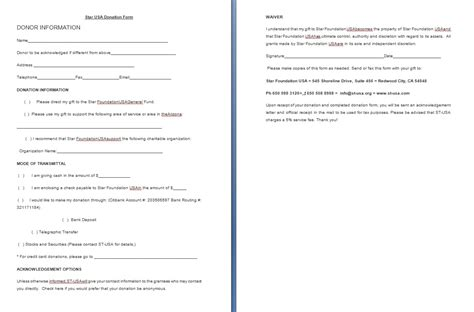 sponsorship agreement form template sponsorship agreement form
