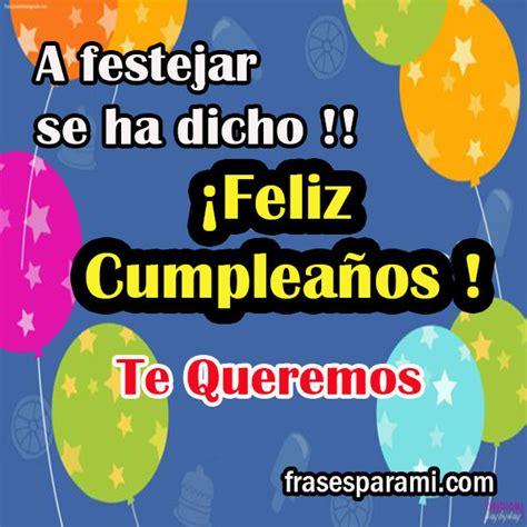 imagenes de feliz cumpleaños para la mejor hermana feliz cumplea 241 os hermana 187 imagenes bonitas 187 frasesparami com
