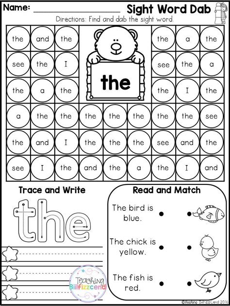 Beginning Reading Worksheets by 10 Free Sight Word Dab Fluency This Pack Is Great For