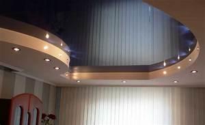 Натяжные потолки фото замши