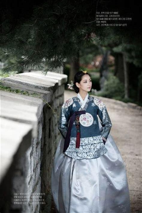 Hanbok Jacket For Him 40 best hanbok traditional korean costume images on