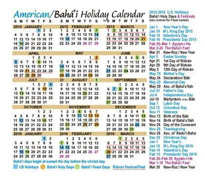 gregorian calendar    printable calendar templates