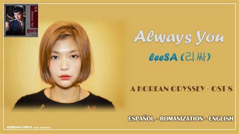 Hwayugi Ost leesa 리싸 always you lyrics espa 241 ol rom