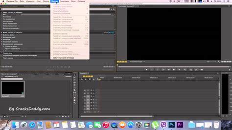 adobe premiere pro windows 10 adobe premiere pro cc 2018 12 0 0 crack for mac