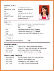Curriculum Vitae Bahasa Inggris by 3 Example Of Simple Curriculum Vitae Bussines Proposal 2017