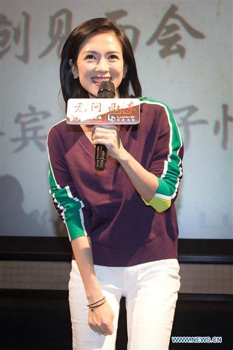 film cina we are young actress zhang ziyi promotes new film forever young in