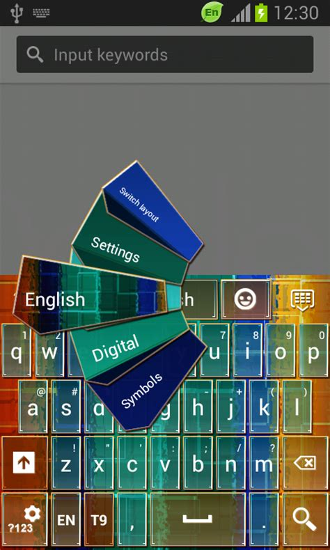 Keypad Themes App | new keypad app theme free android app android freeware
