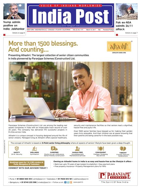 may 25 2018 todays paper the jakarta post e paper edition may 25 2018 india post