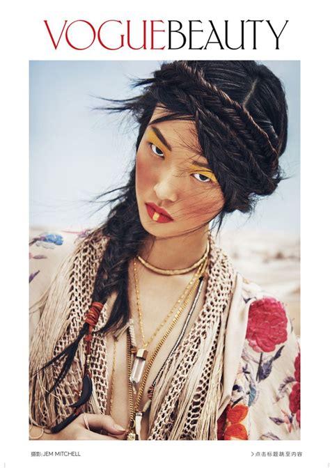 Mahoni Clothing bohemian deluxe vogue china