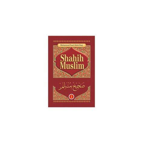 Buku Minhajul Muslim Anak 1 Set 4 Buku buku shahih muslim lengkap 1 set jilid 1 4