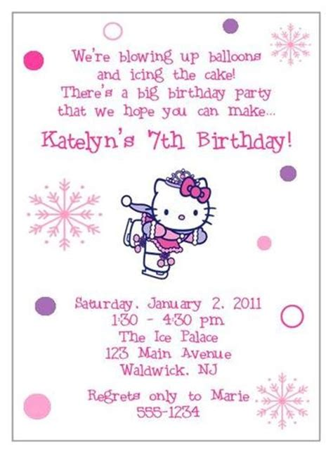 kitty themes for winter hello kitty ice skating winter theme girls birthday