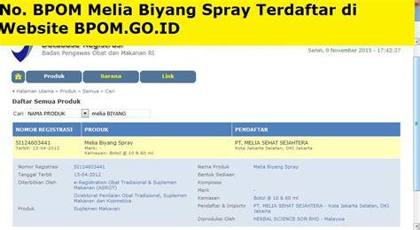 Melia Biyang Spray Mss 1 adakah efek sing melia biyang spray melia biyang