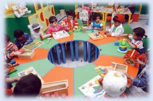 Day Care Daycare Confessions Reading Kingdom