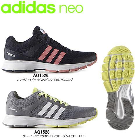 lead of shoes rakuten global market adidas adidas s aq1526 aq1528 cloud form vs