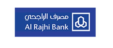 al rajhi bank best global brands brand profiles valuations of the