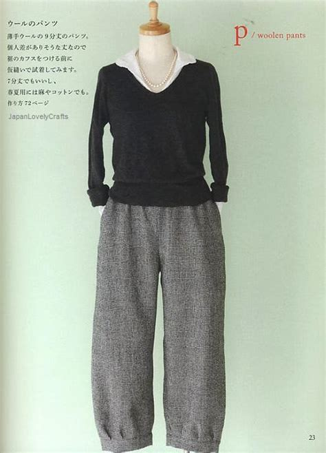 japanese pattern books pants simple dress patterns japanese sewing pattern book for