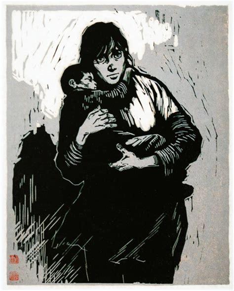 Jual Lu Projie Kaskus sastra cina klasik lu xun besok kaskus