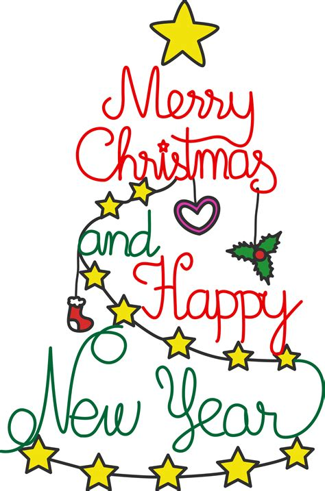merry clipart merry and happy new year clip great