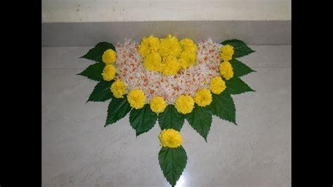 best housewarming gruhapravesam flower decorations in flower decoration new youtube