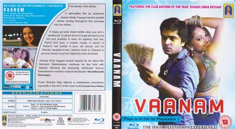 film blu ray download free blu ray tamil movie songs free download