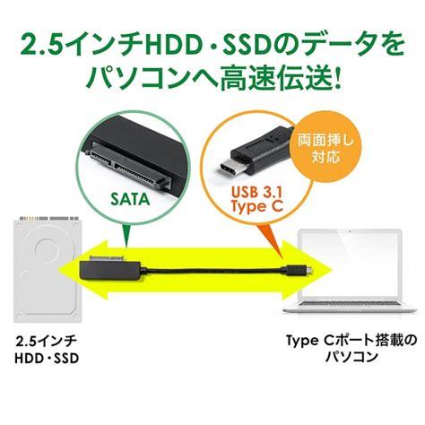 D Tk030 電源不要で軽量コンパクト sataをusb3 1 gen1とusb type cに変換できるケーブルを11月16日