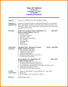 Resume Exles For Healthcare by 8 Resume Exles Bid Template