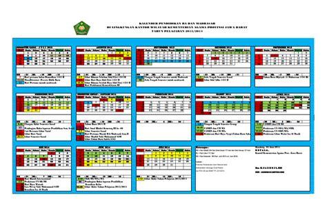 Kalender 2018 Kementerian Agama Mts Uswatun Hasanah