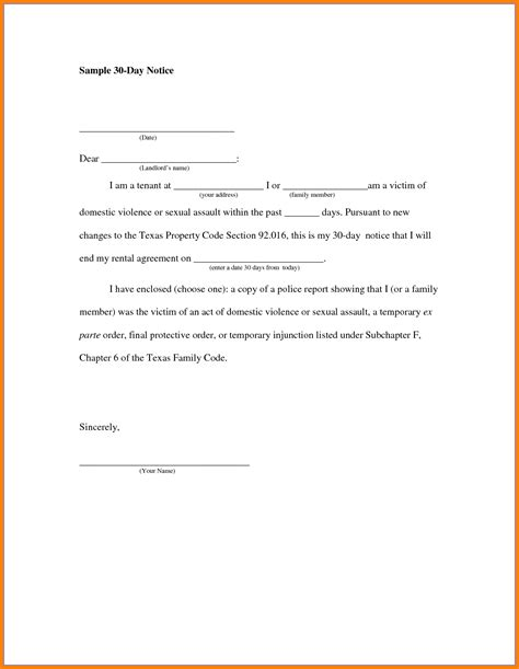 30 Day Notice Of Moving Out Template 5 30 day move out notice warehouse clerk