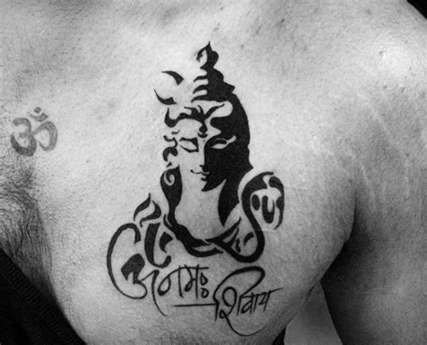 tamil tattoo designs for men 60 shiva designs for hinduism ink ideas
